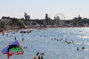 Фото пляжа в пгт Черноморское 2013 год и колесо обозрения