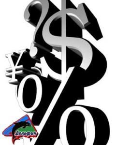 Курсы валют Центрального Банка Российской Федерации